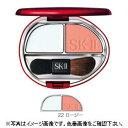 【SK-II SK-2】COLOR クリア ビューティ ブラッシャー #22 ロージー 【fr】 エ ...