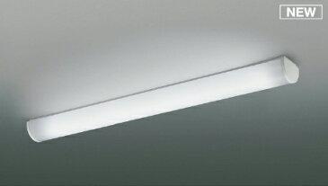 照明 おしゃれ ライトコイズミ照明 KOIZUMI 【キッチンライトAH51784 昼白色アクリル・乳白色 幅-1295×130mmFL40W相当】