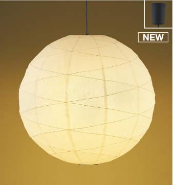 照明 おしゃれ ライトコイズミ照明 KOIZUMI 【和風 照明 ペンダントライトAP51061 引掛シーリング取付 和紙 幅-φ900電球色・60W×3灯相当】 下面までこだわったゆるやかで美しいひごの模様