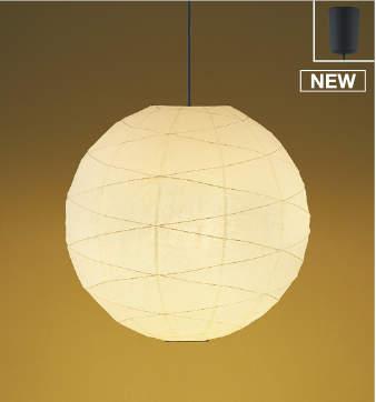 照明 おしゃれ ライトコイズミ照明 KOIZUMI 【和風 照明 ペンダントライトAP51062 引掛シーリング取付 和紙 幅-φ750mm電球色・60W×3灯相当】 下面までこだわったゆるやかで美しいひごの模様