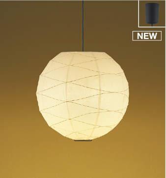 照明 おしゃれ ライトコイズミ照明 KOIZUMI 【和風 照明 ペンダントライトAP51063 引掛シーリング取付 和紙 幅-φ500mm電球色・60W×2灯相当】 下面までこだわったゆるやかで美しいひごの模様
