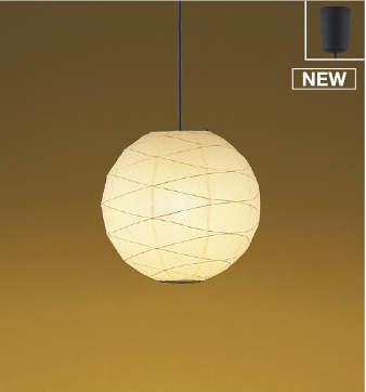 照明 おしゃれ ライトコイズミ照明 KOIZUMI 【和風 照明 ペンダントライトAP51064 引掛シーリング取付 和紙 幅-φ350mmLED電球色・60W灯相当】 下面までこだわったゆるやかで美しいひごの模様