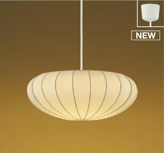 コイズミ照明 KOIZUMI 【和風 照明 ペンダントライトAP51505 引掛シーリング取付 布・白色 モダン電球色・〜 4.5畳】 伝統的なぼんぼり形状