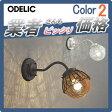 エクステリア 屋外 照明 ライトオーデリック(ODELIC) 【ポーチライト OG254105LC OG254106LC】 ブラケットライト 壁面・玄関灯 カントリースタイルに溶け込むヴィンテージデザイン 別売りセンサー有り