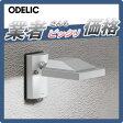 エクステリア 屋外 照明 ライトオーデリック(ODELIC) 【スポットライト OG254683】 壁面取付 人感センサON-OFF型 マットシルバー 昼白色