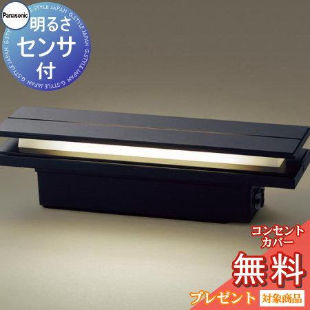エクステリア屋外照明ライトパナソニック(Panasonic)門柱灯LGWJ50127KLE1明るさセンサオフブラック玄関照明デザ