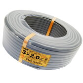 電線 VVFケーブル 灰色 2.0mm×3芯 100m巻 VAケーブル・VVF・Fケーブル 世界一の安さに挑戦!