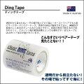 DingTapeSurfBoardsRepairTape/ディングテープサーフボードリペアテープ