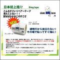 DingTapeSurfBoardsRepairTape/ディングテープサーフボードリペアテープ【返品・交換不可】