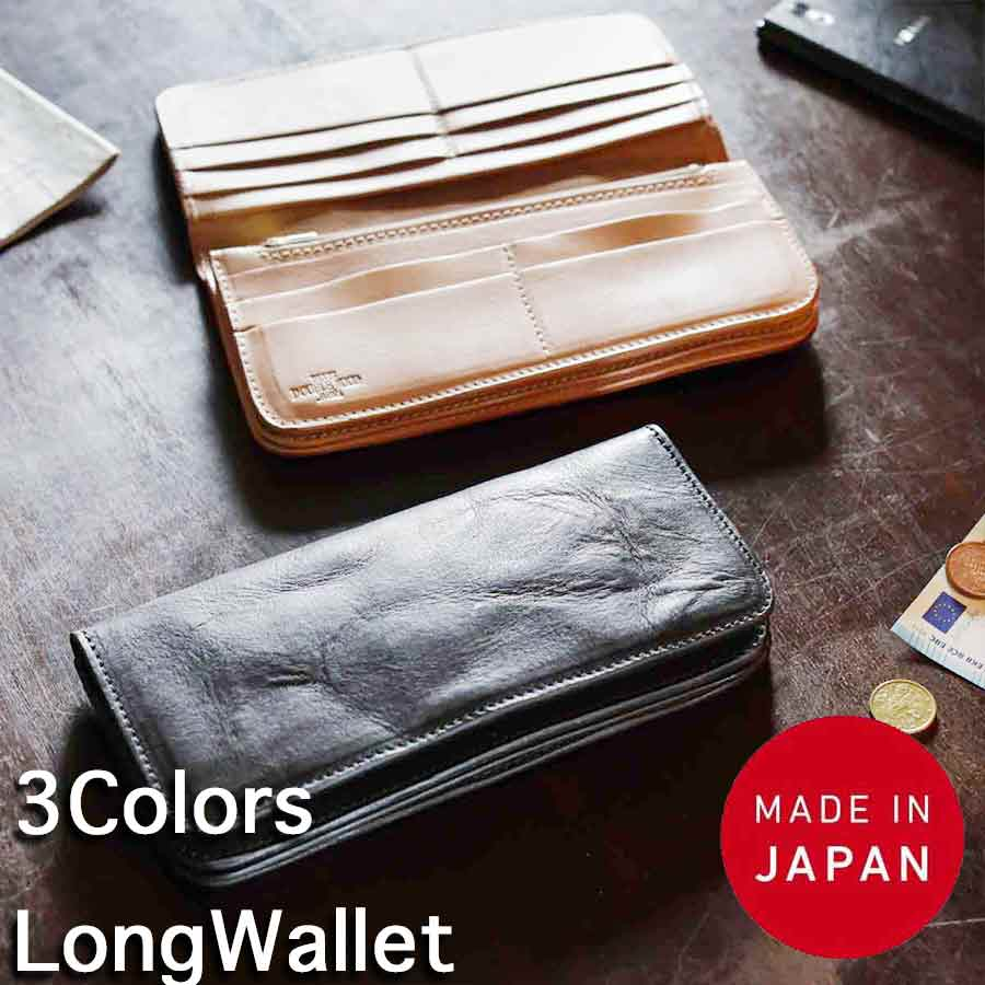 66d1a65a9e19 財布 長財布 国内生産 スマート 完全手作り 本革 素材感と縫製にこだわっ ...