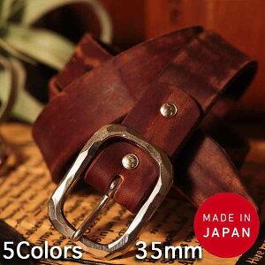 【送料無料】人に自慢できるベルト35mm手作りバックルユニセックスベルト本革ベルトレザーベルト厚革ベルト日本製自社生産そのままギフトに隙のない仕上がり