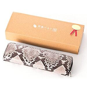 IQOS専用高級レザーケースFUMOフーモダイヤモンドパイソンヘビ柄アイコス日本製