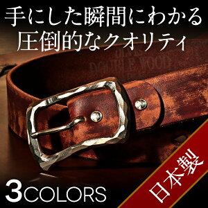 【送料無料】純日本製レザーベルト「シンクロウ」 | 40mm幅・ナカイチバックルベルト | メンズベルト | 本革ベルト | レザーベルト | 厚革ベルト | ベジタブルタンニンレザー | 日本製