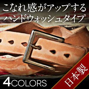 日本の革職人が丹精込めて仕立て上げる純日本製レザーベルト