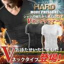 SALE!10H限定価格!【加圧強化シャツ】メンズ用加圧インナー モアプレッシャー ハードタイプ HARD 加圧シャツ