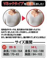 加圧インナー加圧シャツ着圧Tシャツコアプレッシャーメンズダイエット筋トレ猫背矯正半袖