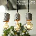 コンクリート ペンダントライト 「ベルシー Bercy」1灯...
