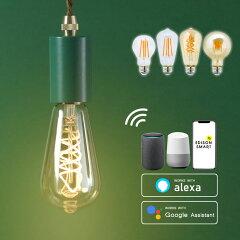 声でオンオフ可能なLED電球
