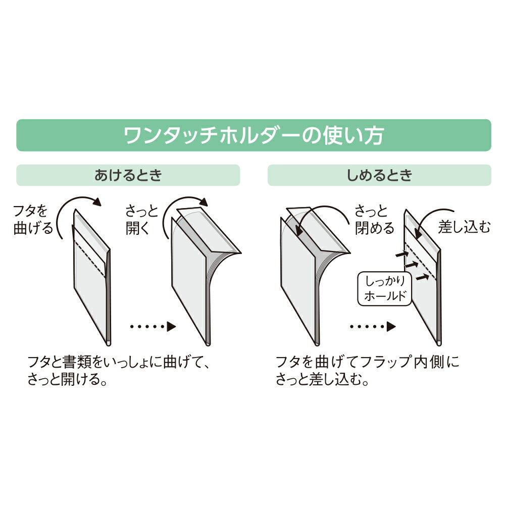 LIHITLAB.(リヒトラブ)『ワンタッチホルダー角形2号』