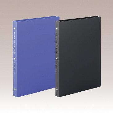 リングノート保存用バインダー(リングレックス) A4
