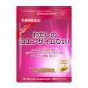 【送料無料】わたしのコエンザイムQ10 DMJえがお生活 31日分 日本製 | コエンザイムQ10サプリメント コエンザイムサプリ ビタミン プラセンタ ヒアルロン酸 補酵素 健康食品 機能食品 健康サプリ