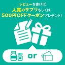 【定期購入】コレステ生活 [コレステロールを下げるサプリメント/DMJえがお生活] 悪玉コレステロール (機能性表示食品) LDL 日本製 31日分 1袋