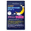 テアニン サプリ 睡眠 サプリメント 快眠アミノ酸 L-テアニン200mg配合 ...