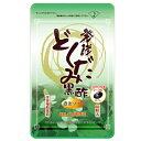 発酵どくだみ黒酢濃密ソフト [黒酢サプリメント/DMJえがお生活] ビタミンB1 アミノ酸 (カプセルタイプ) どくだみ 日本製 31日分