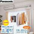 Panasonic ホシ姫サマ 壁付け CWFE14CM