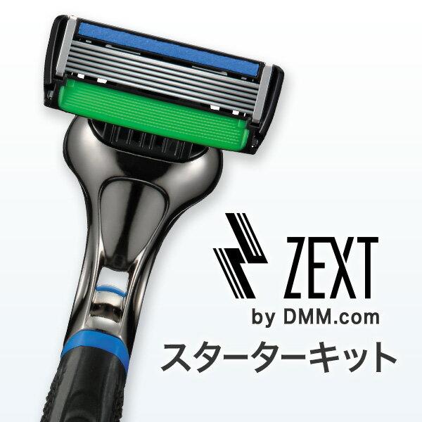【単品購入】!6枚刃 カミソリ シェーバー  ZEXT ホルダー替刃1個付き(替え刃は本体装着済み) 髭剃り ひげそり