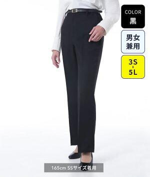 脇ゴム黒パンツ