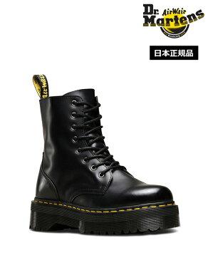 【ポイント10倍 4/29 00:00〜5/5 23:59まで】ドクターマーチン Quad Retro Jadon 8 Eye Boot 15265001 Black Dr.Martens ジェイドン 8ホール ブーツ 厚底 イエローステッチ メンズ レディース