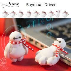 【お取り寄せ】正規品Bone(ボーン)Baymax(ベイマックス)16GBUSBメモリーBigHero6ビッグヒーローシックスディズニー|DR15181-16W