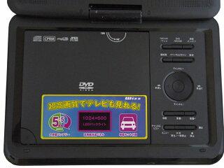 【台数限定】バルク(箱なし)未使用品・新品Wizz(ウィズ)TVチューナー内蔵高精細9インチ地デジ対応ポータブルDVDプレーヤー DV-PT930