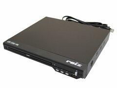【在庫あり】Wizz(ウィズ)コンパクトサイズDVD/CDプレーヤー据置型再生専用簡単操作|RV-SW100