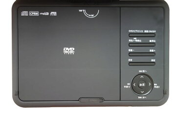 【予約受付中】(10月10日発売)Wizz(ウィズ)9インチポータブルDVDプレーヤー(TVチューナー無し)|DV-PW920(P10倍10/31まで)