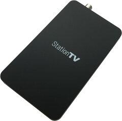 【お取り寄せ】PIXELA(ピクセラ)StationTV®USB接続テレビチューナーダブルチューナータイプ|PIX-DT295W