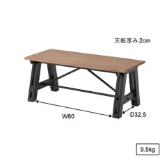 【お取り寄せ】AZUMAYA(東谷)アイザックコーヒーテーブル|NW-855