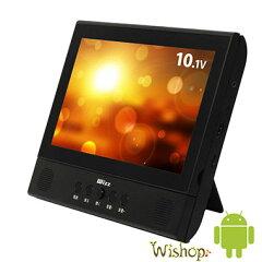 【予約受付中】Wizz(ウィズ)タブレット機能搭載10インチポータブルDVDプレーヤーAndroidOS搭載 DV-PTB1080