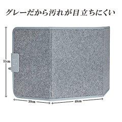 【在庫あり】Miriyon遠赤外線デスクヒーター省エネパネルヒーター3時間タイマー付|RH-W101
