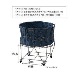 【お取り寄せ】AZUMAYA(東谷)折り畳み式フォールディングバスケットグリーン MIP-90GR
