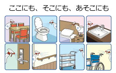 【お取り寄せ】「空気を洗う」除菌・消臭剤マルクリーンピュアハンドスプレー青(100ppm/500ml)|MCP100-0.5