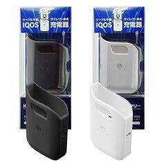 【予約受付中】reiz(レイズ)IQOS(アイコス)コードレスバッテリーホワイト/ネイビー電子タバコ用モバイルバッテリー|RB-18WH/RB-18NV