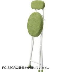 【お取り寄せ】AZUMAYA(東谷)折りたたみ式チェアロンダチェア|PC-32GR(P5倍10/31まで)