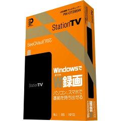 【お取り寄せ】PIXELA(ピクセラ)StationTVUSB接続テレビチューナーWindows10対応/地デジ・BS・CS/SeeQVault対応/DTCP-IP/15倍録画/ワイヤレステレビ機能/W録画(ダブルチューナー)タイプ|PIX-DT295W