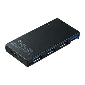 【お取り寄せ】 サンワサプライ USB3.0SDカードリーダー付きハブ(ブラック)   USB-HCS315BK