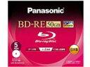 【お取り寄せ】パナソニック Blu-rayディスク 50GB...