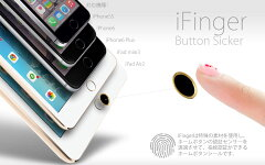 【お取り寄せ】M'sselectIFingerButtonWS指紋認証対応ホームボタンシール|MS-IFVB-WS