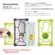 【在庫あり】正規品Bone(ボーン)BubbleTieシリコン製マルチソフトバンパーケース多機種対応耐衝撃 