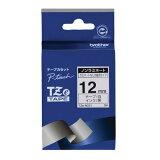 【お取り寄せ】ブラザー TZeテープ ピータッチ専用テープ(ノンラミネートテープ/白テープ/黒字) 12mm幅×長さ8m|TZE-N231